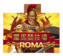 Mafia88 สล็อตออนไลน์ Roma