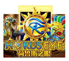 Mafia88 สล็อตออนไลน์ Horus eye