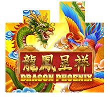 Mafia88 สล็อตออนไลน์ Dragon Phoenix