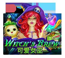 Mafia88 สล็อตออนไลน์ Witch's Brew